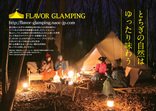 FLAVOR GLAMPING